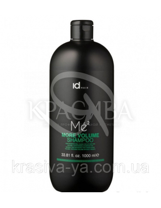Me Shampoo Volume Шампунь для додання обсягу, 1000 мл