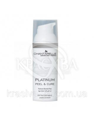 Платиновый пилинг для сухой, зрелой, лишенной упругости кожи, 50 мл :
