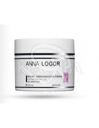 Micro - Dermabrasion Cream Очищаючий крем - скраб, 250 мл : Anna Logor