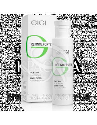 Жидкое мыло Ретинол - Face Soap, 120мл