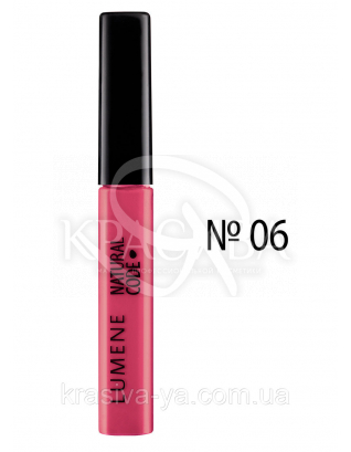 LU NC Smile Booster Lip Gloss - Блеск увлажняющий (06-розово-малиновый), 6 мл : Lumene