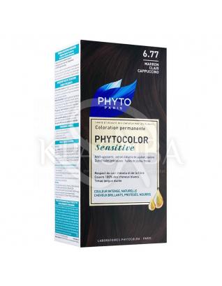 Фитоколор Сенситів крем-фарба для волосся на основі натуральних барвників 6.77 світло-каштановий капучіно : Phyto