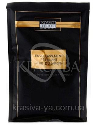 """Kosmoteros Пенящее обгортання """"Ремодулирующая маска з японським чаєм"""", 4 кг :"""