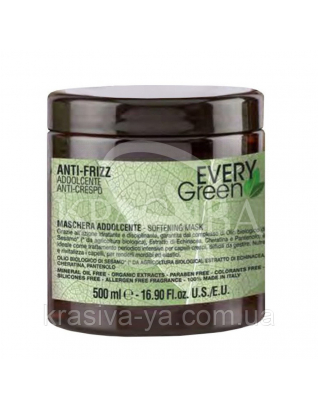 EG Anti Frizz Mask Idratante - Маска для увлажнения волос с маслом кунжута, экстрактом эхинацеи, 500 мл :