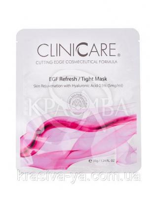 EGF Регенерирующая/лифтинг маска с 0,5% гиалуроновой кислотой, 35г