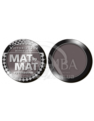VS Mat By Mat Тени для век матовые 448, 1.5 г : Макияж для глаз