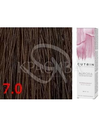 Cutrin Aurora Permanent Color - Аммиачная краска для волос 7.0 Средный блондин, 60 мл