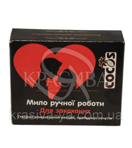 """Натуральное мыло с эфирными маслами """"Для влюбленных"""", 3шт х 100г - 1"""