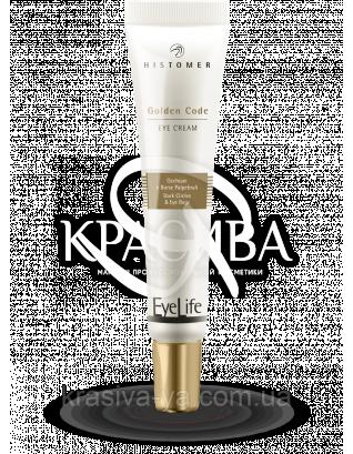 Антигравітаційний ліфтинг-крем для шкіри навколо очей Eye Golden Code Cream, 15 мл :