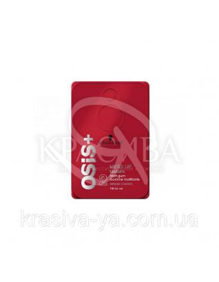 Osis Texture Mess Up Воск для волос с матовым эффектом, 100 мл : Воск для волос