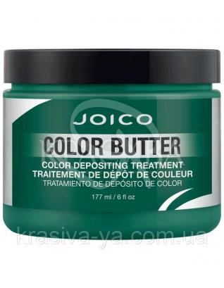 Цветное масло Color Intensity Care Butter Зеленый, 177 мл : Оттеночная маска для волос