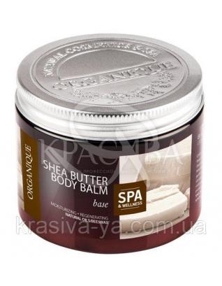 Бальзам для тіла і масажу з маслом Ши - Base, 1000 мл :