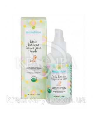 MAM Средство для очищения попок после снятич подгузников / Little Bottoms Diaper Area Wash, 148 мл : Лосьоны и бальзамы для тела