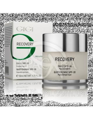 Денний відновлюючий захисний крем з SPF-30 - Daily SPF - 30, 50 мл :