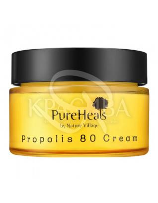 Крем захисний для обличчя з екстрактом прополісу : PureHeal's