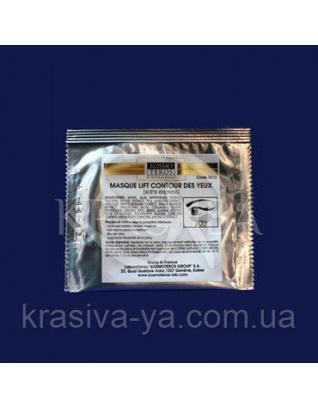 Kosmoteros Активна маска-ліфтинг для повік, 5 уп. : Kosmoteros