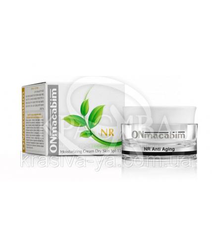 Зволожуючий крем для нормальної та сухої шкіри MOISTURIZING CREAM DRY SKIN SPF-15, 50мл - 1