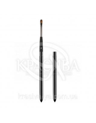 123 Lip and eyeshadow brush in metal travel case, sable-Кисть для помад і тіней в метилическом футлярі, соболь : Nastelle