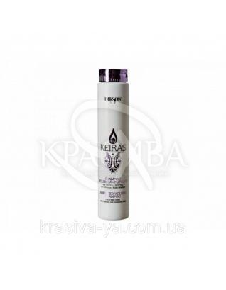 Шампунь для тонких волос, усиленный энергетический с коллагеном и гиалуроновой кислотой Shampoo Volume, 250 мл