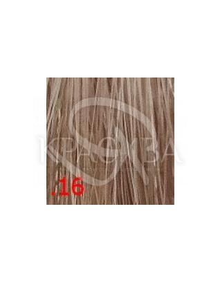 Cutrin Aurora Demi Color - Безаммиачная краска для волос .16 Ягодное молоко, 60 мл :
