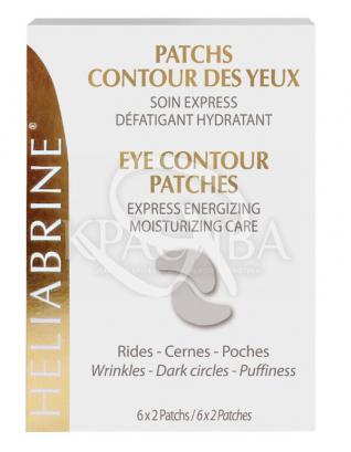 Патчи для экспресс-ухода за кожей области глаз : Heliabrine