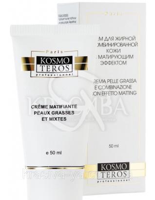 Kosmoteros Крем для жирної та комбінованої шкіри з матуючим ефектом, 50 мл :