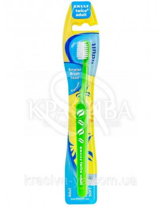Зубная щетка средняя Ekulf Twice Adult, 3 шт