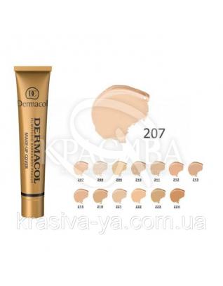 DC Make-up Cover 207 Тональный крем с повышенными маскирующими свойствами, 30 мл
