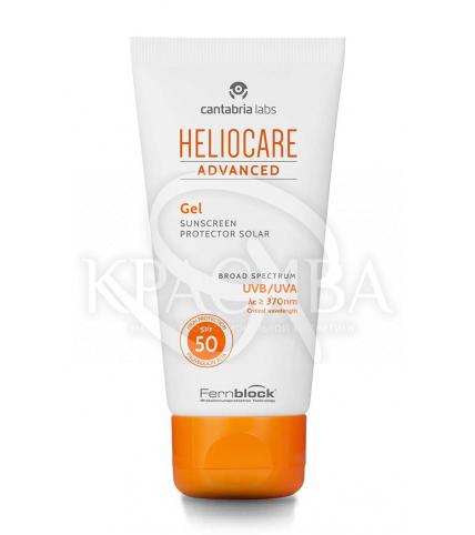 Солнцезащитный гель для жирной и комбинированной кожи SPF50 - 1