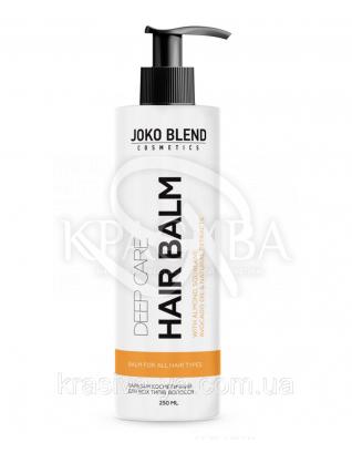 Бальзам для всех типов волос Deep Care Joko Blend, 250 мл : Бальзам для волос