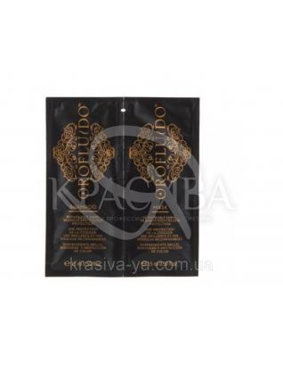 Орофлюидо набор для волос в саше (шампунь + маска), 15 мл+15 мл