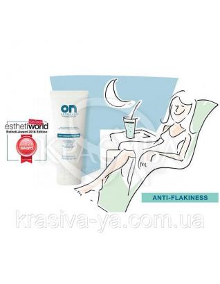 Crema AntiDesquamazione (Anti desquamation cream) - Смягчающий крем против шелушения кожи с мочевиной 5%,100мл
