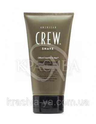 Зволожуючий крем для гоління 150мл : American Crew