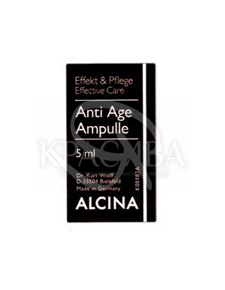 Анти-возрастные ампулы,5 мл : Сыворотка для лица