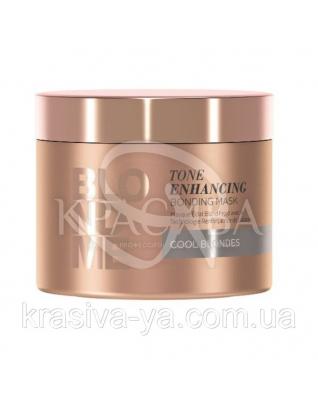 Tone Enhancing Bonding Mask Cool Blondes - Маска для холодных оттенков блонд, 200 мл