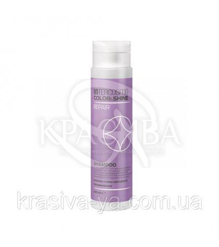 Repair Shampoo - Восстанавливающий шампунь на основе кератина, 300 мл - 1