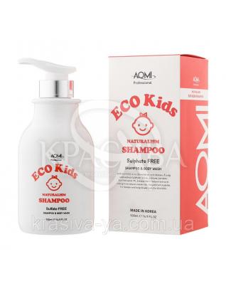 Детский шампунь для волос ECO Kids Shampoo, 500 мл : Aomi