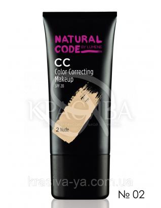 LU NC CC Makeup SPF 20 - Крем CC тонирующий (2-натуральный), 25 мл : СС-крем