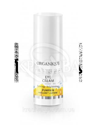 Hygrating Therapy Мультифункциональный крем для контура вокруг глаз, 20 мл