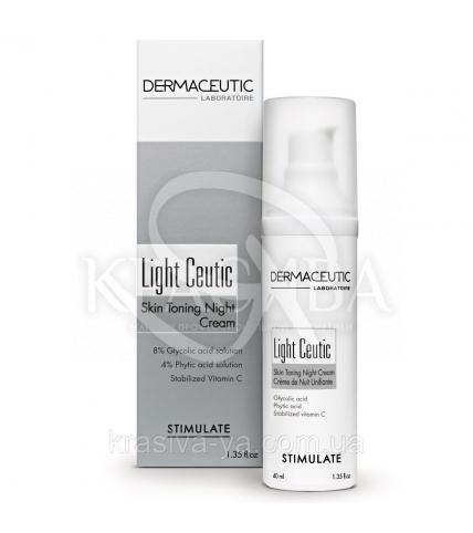 Light Ceutic Нічний освітлюючий крем, 40 мл - 1