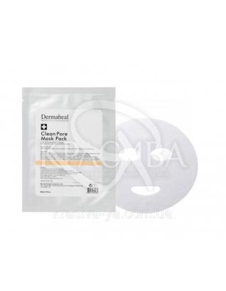 Dermaheal Clean Pore Mask Pack Маска на тканинній основі для очищення та звуження пор, жирна шкіра, 2шт * 22 р : Caregen Co. LTD