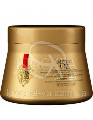 L'oreal Professionnel Mythic Oil Masque - Маска для щільних волосся, 200 мл :