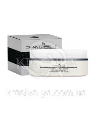 Крем 3в1 для всех типов кожи перед мануальной чисткой, 150 мл