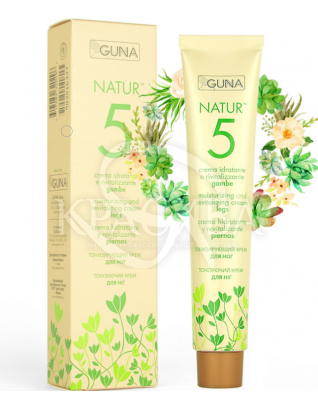 Natur 5 Гомеопатический крем улучшает работу кровеносных сосудов (туба)