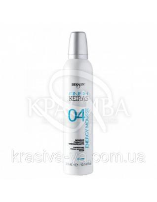 04 Mousse Energy Мус для обсягу волосся 2 с. ф., 300 мл : Dikson