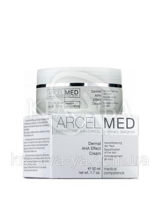 Dermal AHA Effect Cream - Дермальный крем с фруктовыми кислотами и пептидными комплексами, 50 мл