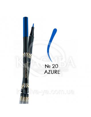 MF Masterpiece N20 Azure - Підводка для очей, 1.7 мл : Max Factor