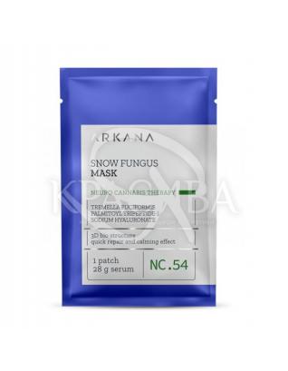 Відновлювальна маска-пластир : Arkana