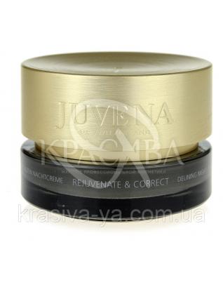 Delining Night Cream Normal to Dry Tester - Разглаживающий ночной крем для нормальной и сухой кожи, 50 мл