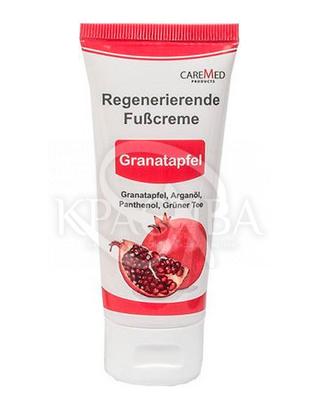 "Регенеруючий крем ""Гранат"", 150 мл : Süda"